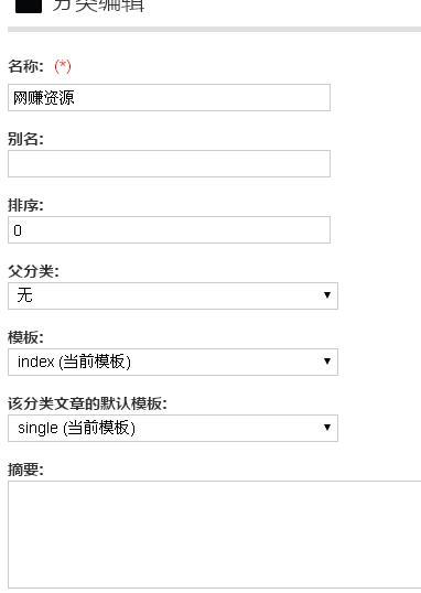 zblog文章页面显示空白处理
